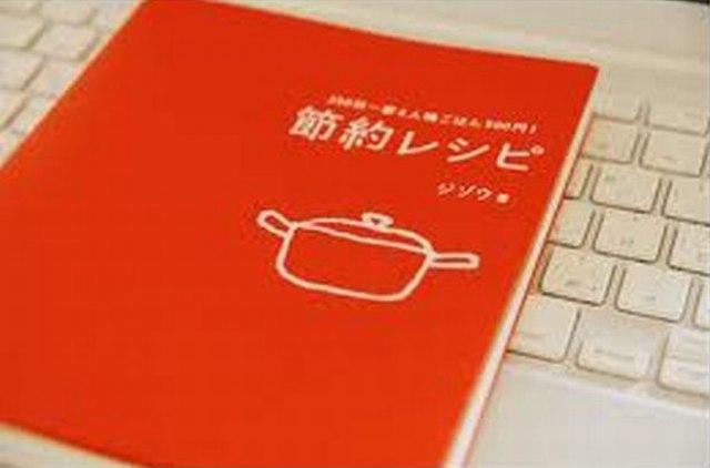一人暮らしの節約レシピ|簡単でおいしい料理7選