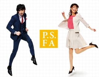 Perfect Suit Factory(パーフェクトスーツファクトリー)