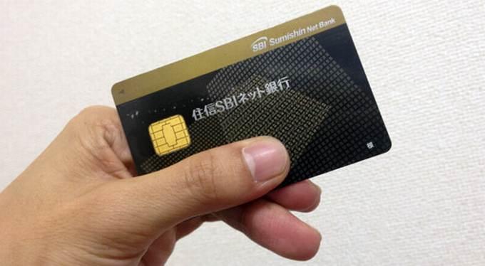 ①住信SBIネット銀行