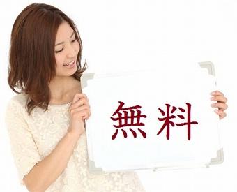 他行への振込手数料がランクに応じて最大月15回無料!4回目からも150円と格安要