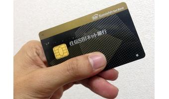 定額自動振込サービスはランクに応じて最大月15回まで手数料無料