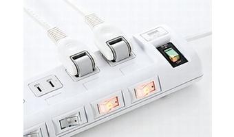 待機消費電力を節約する