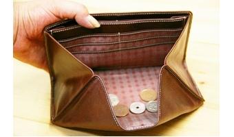 財布を出す回数を少なくする