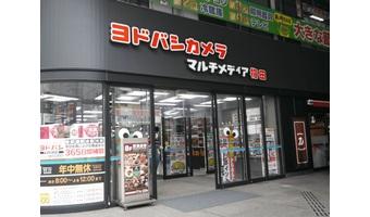 ヨドバシ.comで本を買うとお得