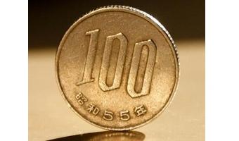 なぜ100円になるのか?