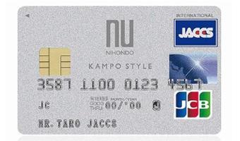 nanacoカードにチャージできる漢方スタイルクラブカード
