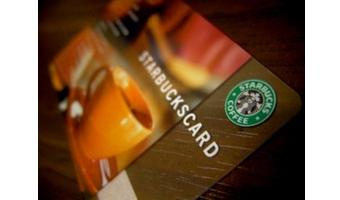 スタバカードに5000円入金でドリンク1杯無料!