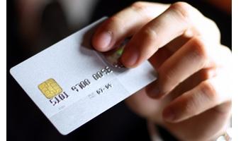 クレジットカードを初めて使う方へ