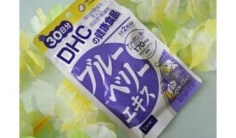 ①DHC「ブルーベリーエキス」