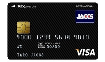 年会費無料の最強お得なクレジットカード
