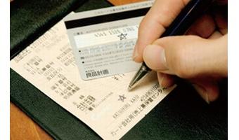 支払い手数料・支払い方法