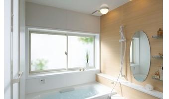 お風呂での水道代節約