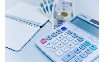 必要なマイホーム貯金を計算する