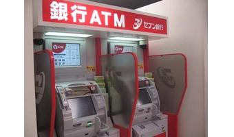 他行への振込手数料が無料の人気5銀行