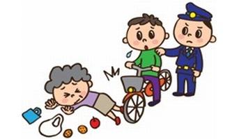 未成年者の自転車加害事故の例