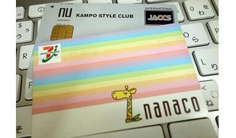 nanacoとクレジットカードを連携する