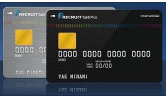 nanacoカードを使いたい場合はリクルートカードプラスを利用しよう