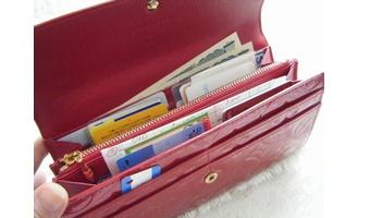 財布の中身を完璧に把握する