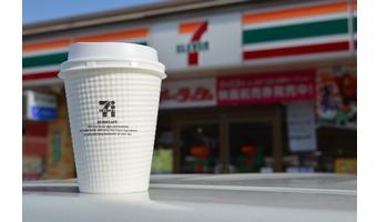 セブンカフェで1杯100円払うなら1杯18円でセブンプレミアムドリップコーヒー作ろう。