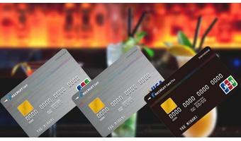 「リクルートカードプラス」「リクルートカード」のどちらを選ぶべき?