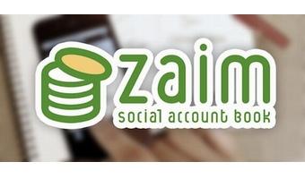 家計簿アプリランキング第2位「Zaim」