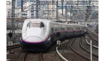 東北・上越新幹線