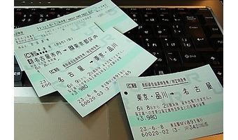 新幹線を安く乗る方法まとめ