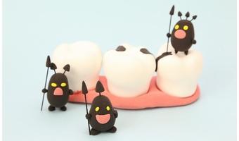 虫歯ができる原因