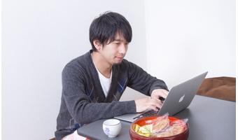 キャンペーンに応募するための全手順(入金→取引)