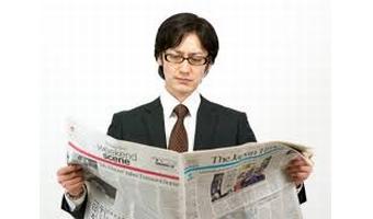 新聞は無料で読む