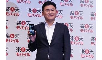 三木谷社長は1,000万台突破を目指すと発言