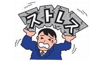 62.3%の方が節約にストレスを感じている