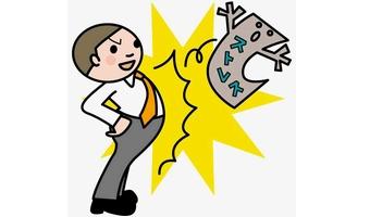 あなたが目指すべきストレスの溜まらない節約術