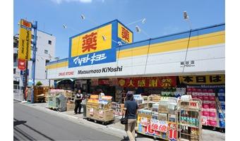マツモトキヨシのオンライン通販は超便利