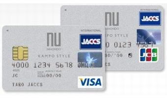 漢方スタイルクラブカード+nanacoカードは最強の節約法