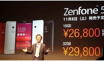 「ZenFone 5」のスペック
