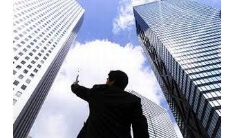 資産形成は税金優遇を有効活用するべき