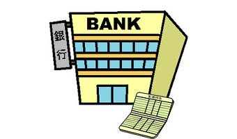 貯金用口座はどの銀行を使うか