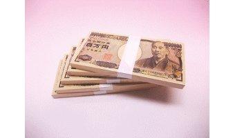 年収500万円でも年間158万円貯金できる!