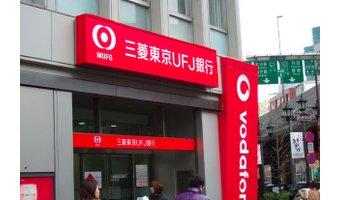 メインバンクは「三菱東京UFJ銀行」を選んだ