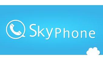 それでも「SkyPhpne」は魅力的