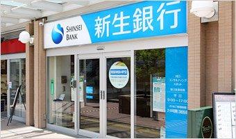 ②新生銀行