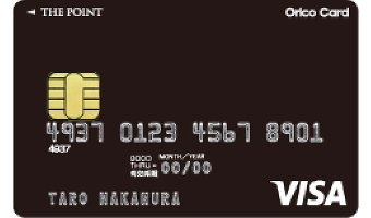 第3位 Orico Card THE POINT(オリコカードザポイント)