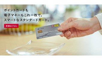 dカードの特徴・ポイント還元率