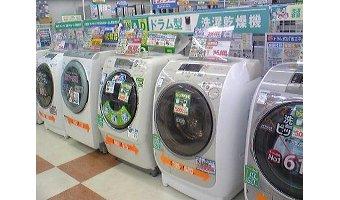 洗濯機選びで迷っている方へ