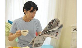 日経新聞を無料で読む方法|年間54,108円の購読料を0円にできる!
