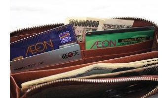 貯まる財布になるために必要な6つのこと