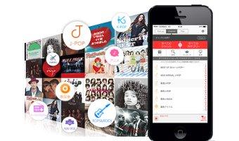 U-mobileのお得なサービス2選