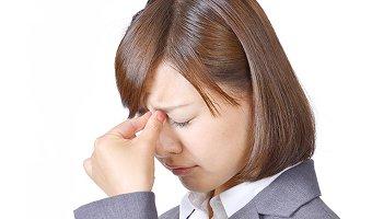 眼精疲労による肩こり・頭痛が酷い方へ