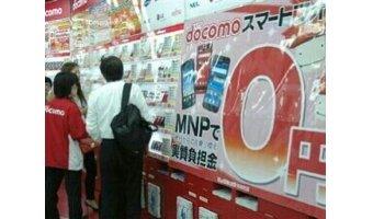 なぜスマホの0円販売が廃止されたのか